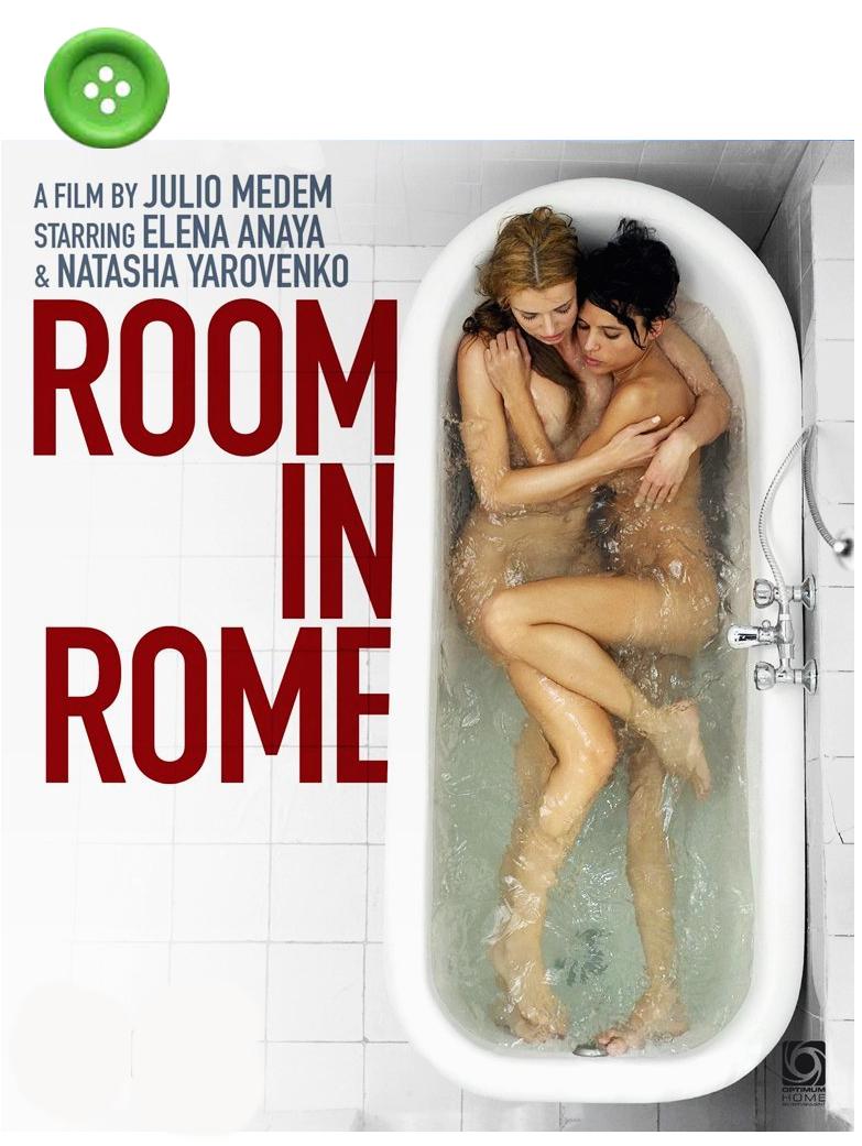 Room_in_Rome_Habitaci_n_en_Roma_2010_Julio_Medem